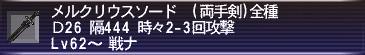 20100115213000.jpg