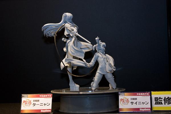 クイーンズブレイド 対魔師 ターニャン&サイニャン 3