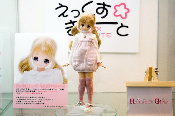 えっくす☆きゅーと ちいか7thシリーズ Romantic Girly! III