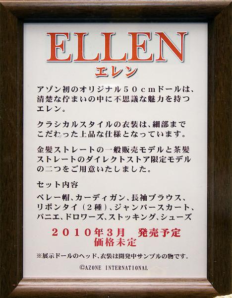 オリジナル50cmドール ELLEN エレン ネームプレート