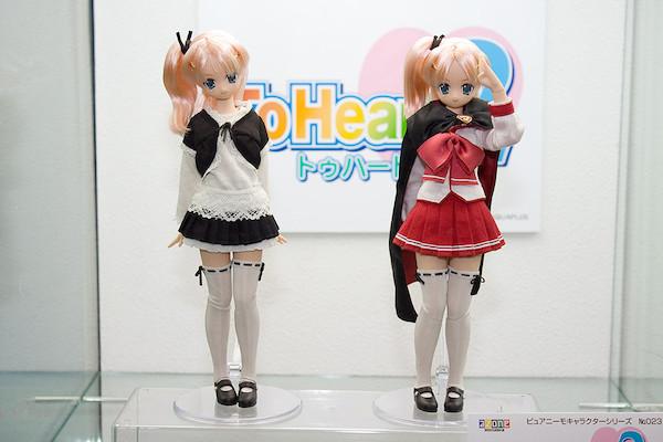 ピュアニーモキャラクターシリーズ No.023 ToHeart2 まーりゃん先輩