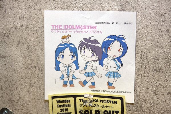 THE iDOLM@STER ラフタイムスクールセット POP