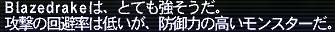 20100809202533.jpg