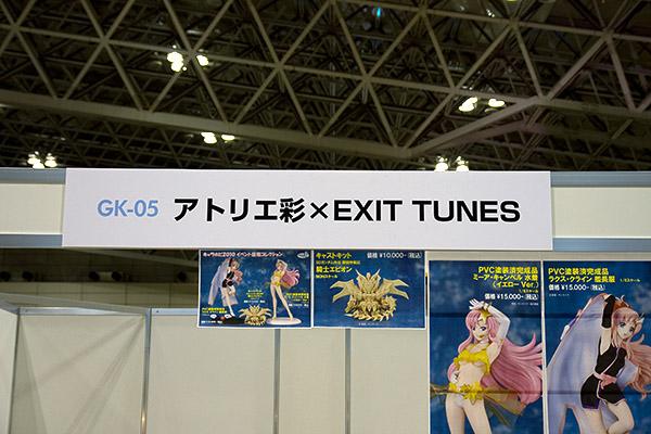 アトリエ彩×EXIT TUNESブース