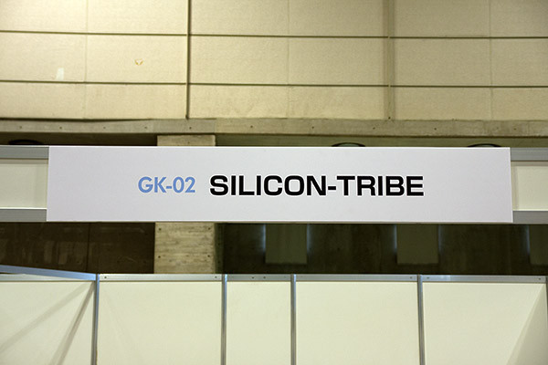 GK-02 SILICON-TRIBEブース