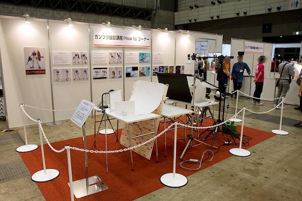 撮影ブース展示スペース