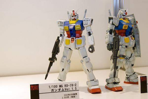 1/100 MG RX-78-2 ガンダム Ver.1.5