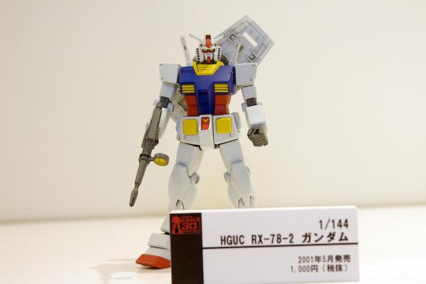 1/144 HGUC RX-78-2 ガンダム 1
