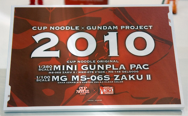 CUP NOODLE×GUNDAM PROJECT 2010 POP