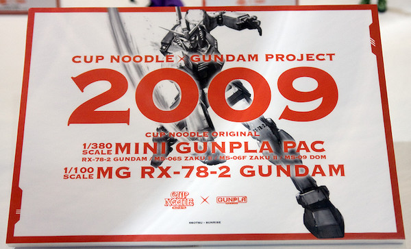 CUP NOODLE×GUNDAM PROJECT 2009 POP