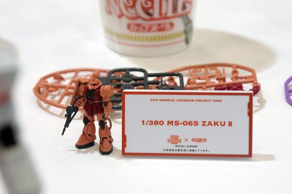 1/380 MS-06S ZAKU II