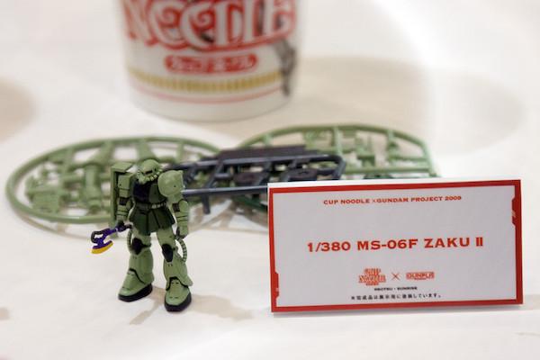 1/380 MS-06F ZAKU II