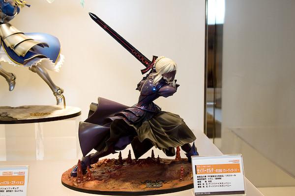 Fate/stay night セイバーオルタ ~卑王鉄槌(ヴォーディガーン)~ 1