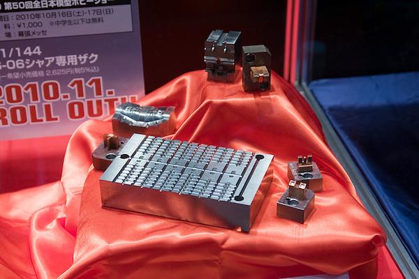 RG 1/144 MS-06S シャア専用ザク 3