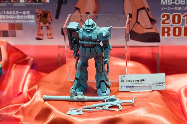 RG 1/144 MS-06S シャア専用ザク 1