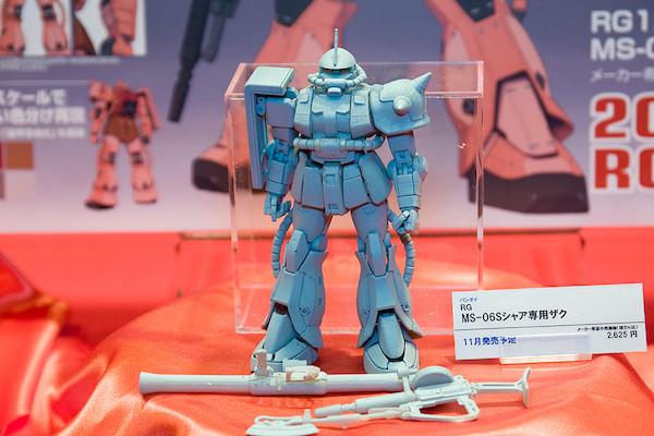 RG 1/144 MS-06S シャア専用ザク 2