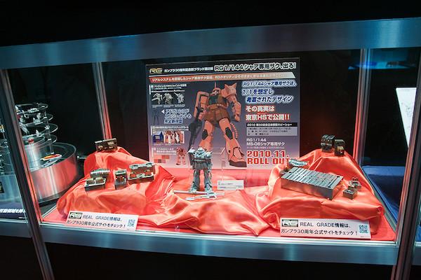 RG 1/144 MS-06S シャア専用ザクコーナー