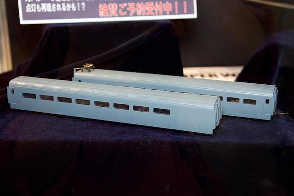 0系新幹線ひかり号 2