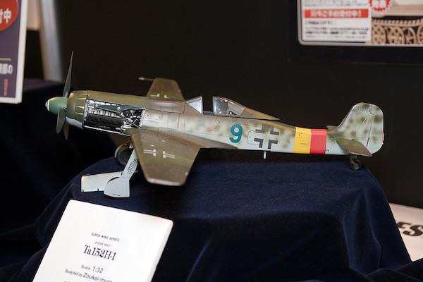 フォッケウルフ Ta152H-1 3
