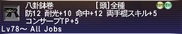 20101010174553.jpg