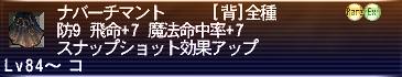 20101010174615.jpg