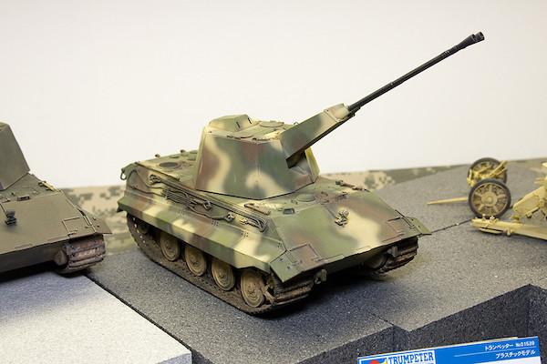 1/35 ドイツ軍 E-75対空戦車 クロコダイル 1