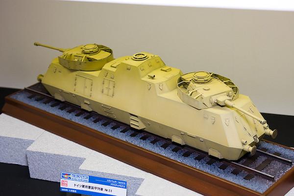 1/35 ドイツ軍用重装甲列車 Nr.51 1
