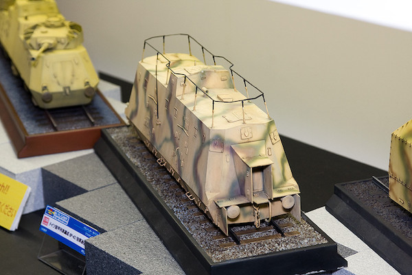 1/35 ドイツ装甲列車編成 BP-42/指揮通信車 2