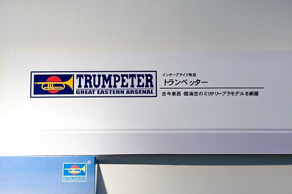 TRUMPETER POP