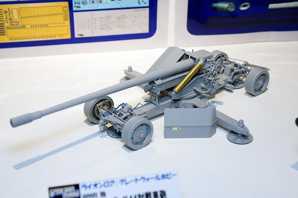 1/35 WWII 独 12.8cm PaK44対戦車砲(クルップ製造型) 1
