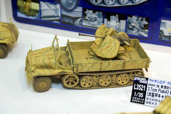 1/35 WWII 独 重国防軍牽引車 sWS 3.7cm Flak43 対空機関砲搭載型(非装甲キャビン型) 2