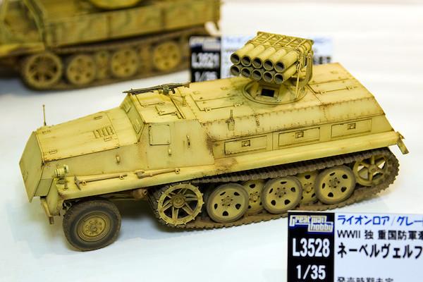 1/35 WWII 独 重国防軍牽引車 sWS ネーベルヴェルファー42搭載型 1