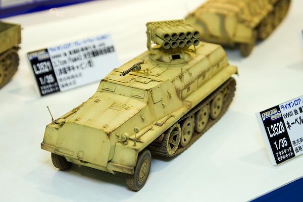 1/35 WWII 独 重国防軍牽引車 sWS ネーベルヴェルファー42搭載型 2