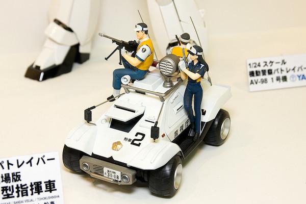 機動警察パトレイバー 劇場版 98式特型指揮車 2