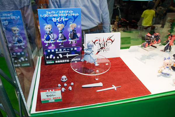 Fate/stay night セイバー コーナー