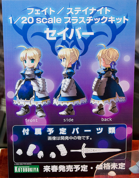 Fate/stay night セイバー POP