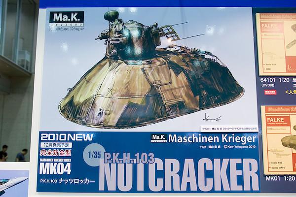 1/35 Ma.K.シリーズ P.K.H103 ナッツロッカー POP1