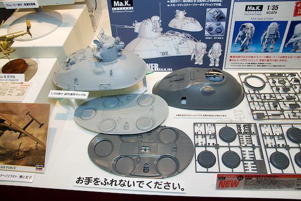 1/35 Ma.K.シリーズ P.K.H103 ナッツロッカー 2