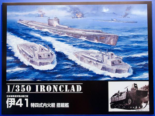 日本海軍巡洋潜水艦乙型 伊41 特四式内火艇 搭載艦 POP 1