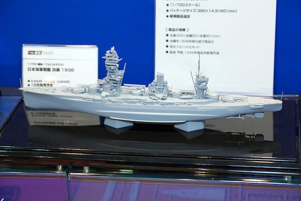 日本海軍戦艦 扶桑 1938 1