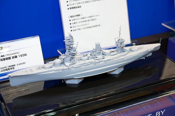 日本海軍戦艦 扶桑 1938 2