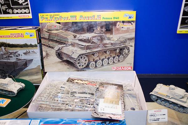 1/35 '39-'45 III号戦車E型 フランス 1940 電撃戦(スマートキット) パッケージ