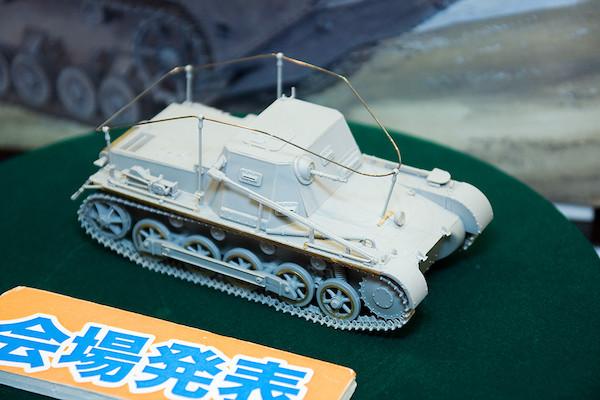 1/35 '39-'45 I号指揮戦車 1