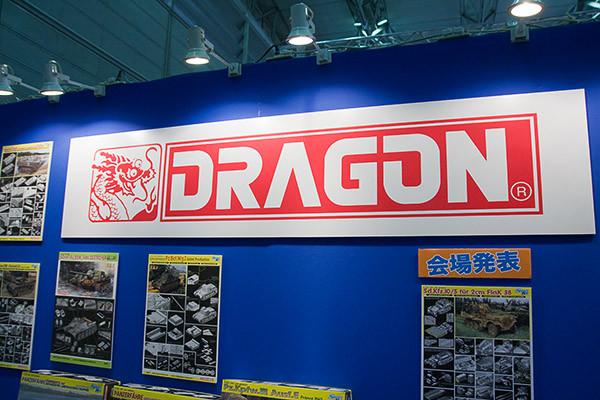 ドラゴンモデルズ コーナー