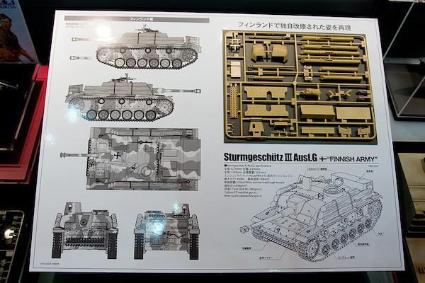 """1/35 III号突撃砲G型 """"フィンランド軍"""" 解説"""