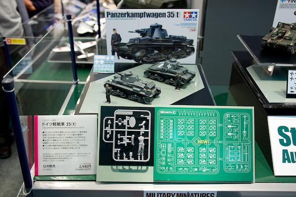 1/35 ドイツ軽戦車 35(t) コーナー