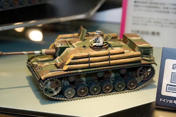 """1/35 III号突撃砲G型 """"フィンランド軍"""" 後期改修型 3"""