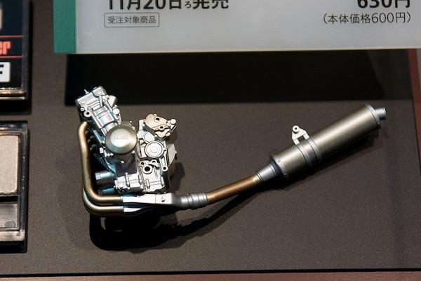ウェザリングマスターFセット(チタン・ライトガンメタル・カッパー) 作例