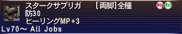 20101231133934.jpg
