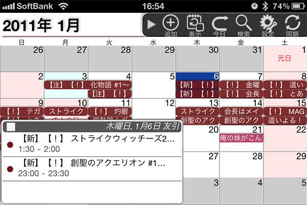 IMG_0048.jpg